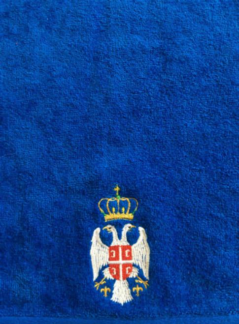 Serbian Crest Embroidered Beach Towel- Blue