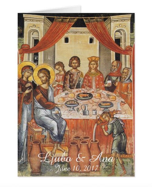 Personalized Orthodox Wedding Greeting Card
