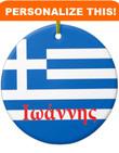Greek Name Ceramic Ornament- PERSONALIZED