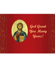 God Grant You Many Years Greeting Card