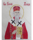 Embroidered Icon Cloth: St. Nikolaj (Velimirovic)