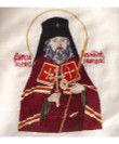 Embroidered Icon Cloth: St. John (Maximovich)