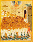 Forty Martyrs of Sebaste Icon- Icon II