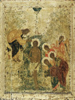 Theophany of Christ Icon- Icon IV