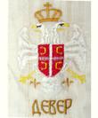 "Embroidered Wedding Peskir: ""Dever"": Gold Thread"