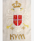 "Embroidered Wedding Peskir: ""Kum"": Gold Thread"