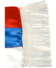 Premium Satin Trobojka Sash (No Words)