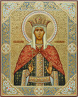 St. Alexandra of Rome Icon