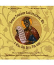 I Will Sing Unto the Lord: Summer School of Liturgical Music CD