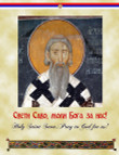 Life of St. Sava 6-Panel Booklet