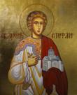 St. Stephen (Stefan) Icon