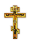 "8 1/2"" Russian Wooden/Icon Wall Cross"