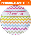 Personalized Dishes: Fruity Chevron Design- ANY LANGUAGE!
