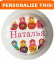Personalized Bowl: Matryoshka Design- ANY LANGUAGE!