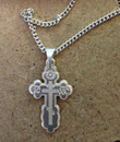 "Sterling Silver St. Olga Style Cross- S- 1"" with 18"" SS Chain"