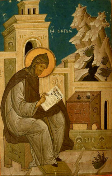 St Ephraim The Syrian Icon Orthodoxgifts Com