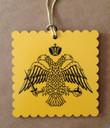 Byzantine Eagle Square Acrylic Ornament