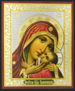 "Virgin of the Kasperovskaya Gold Foil Icon 3""x 2 1/2"": Set of 25"