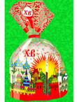 Kulich Cellophane Bag with Colorful Church Scene