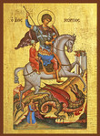 "St. George Icon- Mini  2 1/2 x 3 3/4"" -HALF PRICE SALE"