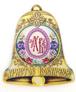 Thick Acrylic Pascha/Easter Bell Magnet