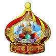Thick Acrylic Magnet: Russian Pascha Dome II