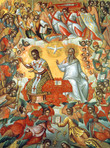 God the Father, Son and Holy Spirit Icon