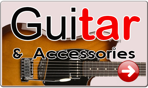category-icon-guitar.jpg