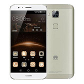 UNLOCKED HUAWEI G7 PLUS 3GB RAM 32GB ROM 13 MP ANDROID 5.1 4G SILVER SMARTPHONE