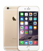 apple iphone 6 gold latest model 128gb rom dual core ios 11 smartphone
