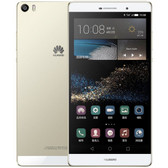 "NEW HUAWEI P8 MAX WHITE 3GB 64GB OCTA CORE 13MP CAMERA 6.8"" HD SCREEN ANDROID 4G LTE SMARTPHONE"