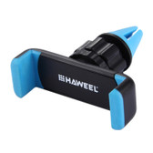 NEW HAWEEL 360 ROTATION PORTABLE AIR VENT CAR MOUNT HOLDER BLUE FOR iPHONE, SAMSUNG, HUAWEI, XIAOMI, LG, SONY, HTC AND OTHER SMARTPHONES