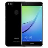 "huawei nova lite was-al00 black 4gb 64gb 5.2"" screen android 7.0 lte smartphone"