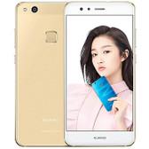 "huawei nova lite was-al00 gold 4gb 64gb 5.2"" screen android 7.0 lte smartphone"