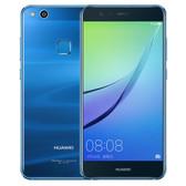 "huawei nova lite was-al00 blue 4gb 64gb 5.2"" screen android 7.0 lte smartphone"