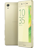 "sony xperia x f5121 lime gold 3gb 32gb hexa core 5.0"" screen android smartphone"