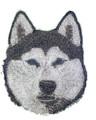 Siberian Husky Dog Face
