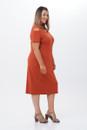 Delma Cold shoulder Dress