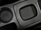 arm-fiesta-console-texturematch-180pxl.jpg
