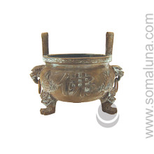Large Good Fortune Temple Urn
