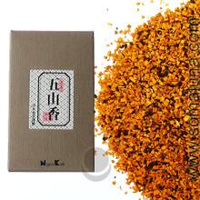 Nippon Kodo Gozan-Koh Japanese Ceremonial Incense Blend 125g