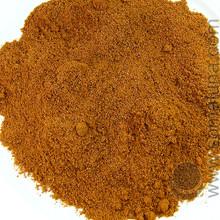 Celery Seed, organic powder