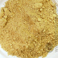 Ginger Root, organic powder