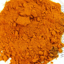 Turmeric Root, organic powder