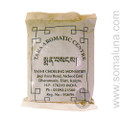Tibetan Incense Powder