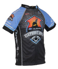 Elephant Rock 2015 Kids Blue Cycling Jersey