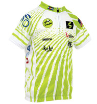 Spin2 Kids Green Sprint Leader Cycling Jersey