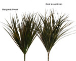 Grass Bush with 8 Branches (New Generation PVC)