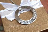 Nam Myoho Renge Kyo Open Circle Necklace with Birthstone