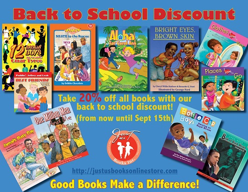 back-to-school-discount-jub-2016-1-.jpg